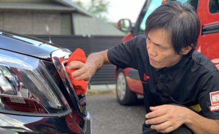 カーケアジャパン出張洗車の様子